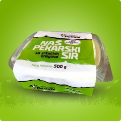 Naš pekarski sir 500 g